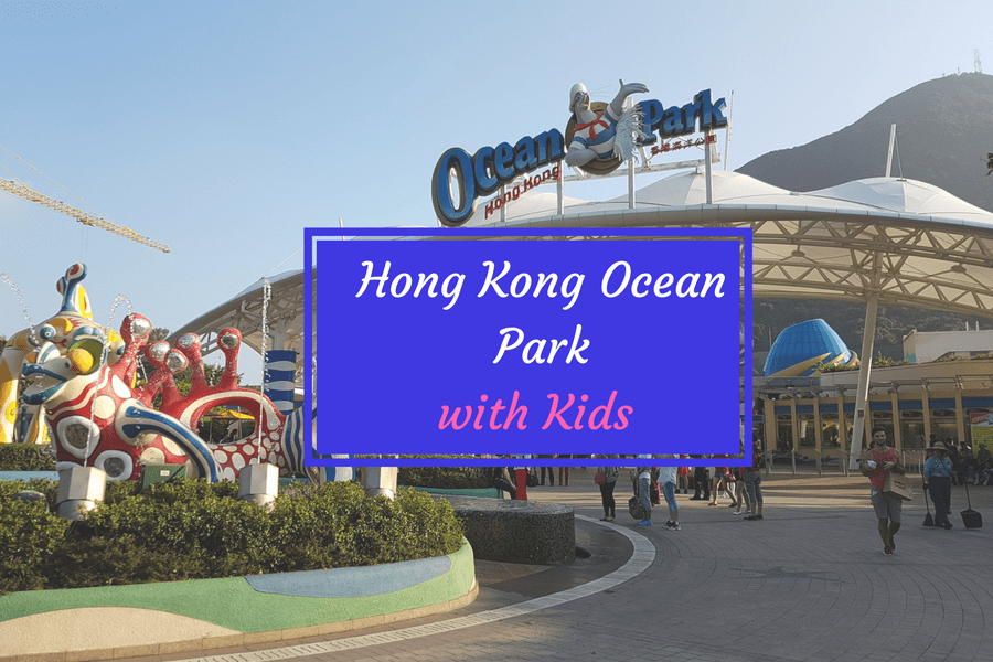 ocean park main entrance header