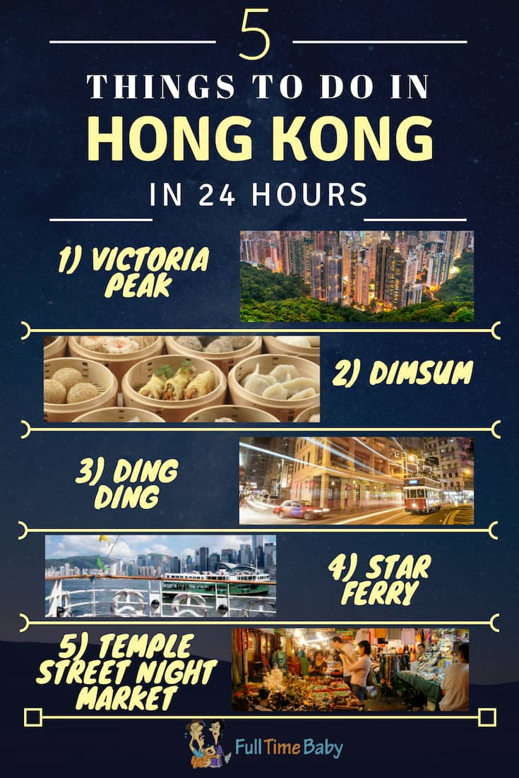 5 things to do in HK pin