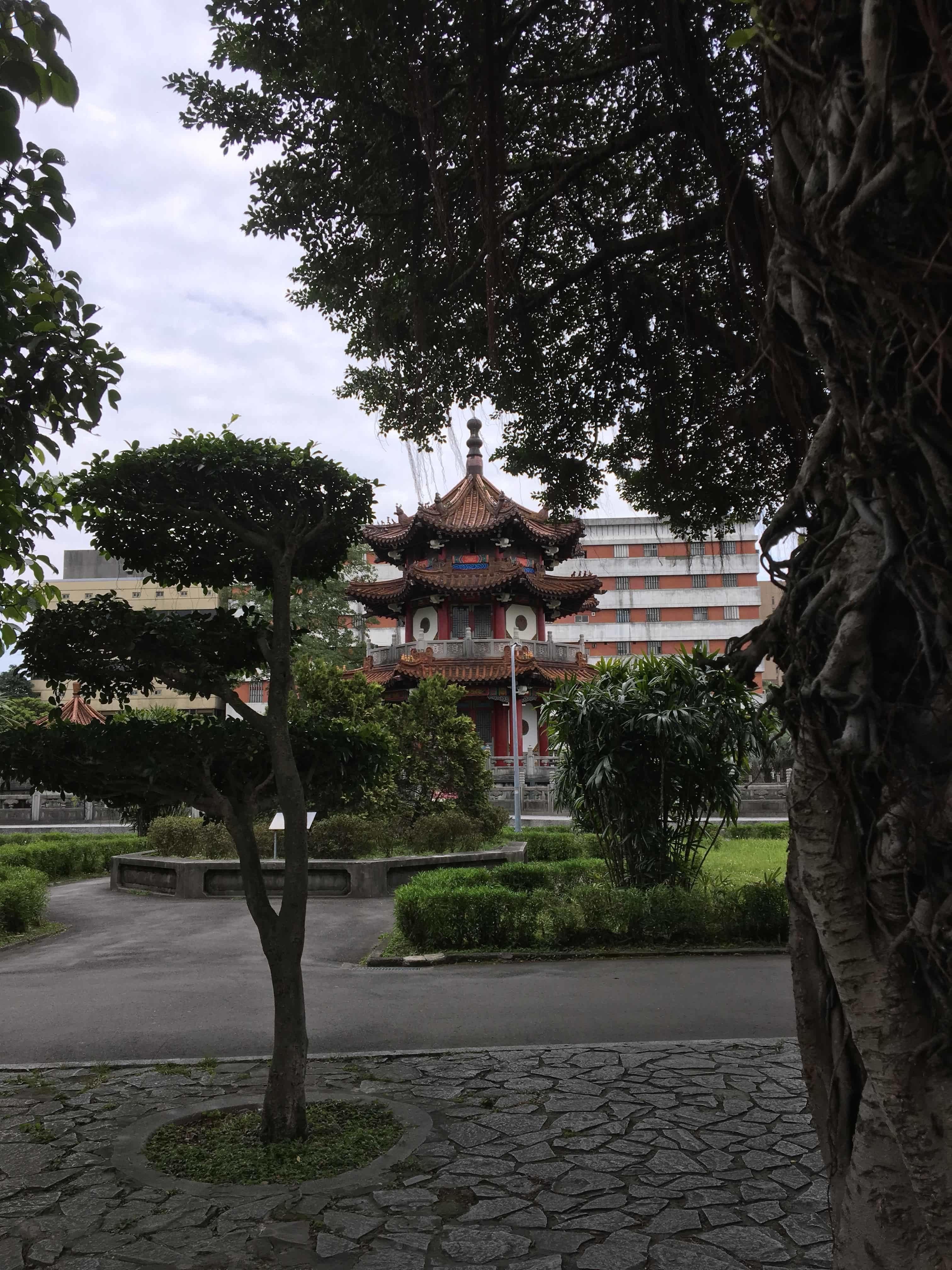 228 peace park pagoda